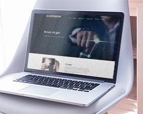 AMV Unternehmensberatung Webseite
