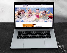 Siegtalbad Webseite