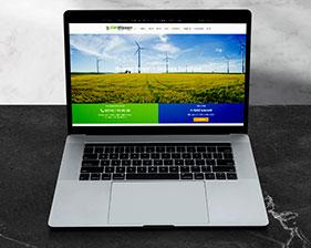 Stadtwerke Wissen Webseite