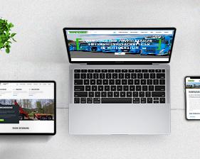 Wittgensteiner Abfuhrbetrieb Treude Webseite